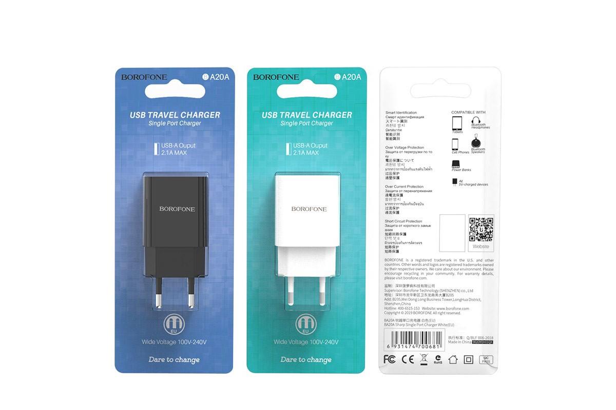 Сетевое зарядное устройство USB 2100mAh  BOROFONE BA20A  Sharp single port charger черный
