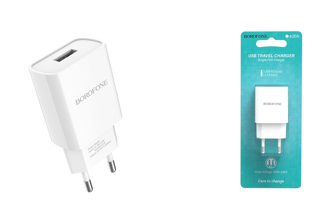Сетевое зарядное устройство USB 2100mAh  BOROFONE BA20A  Sharp single port charger белый