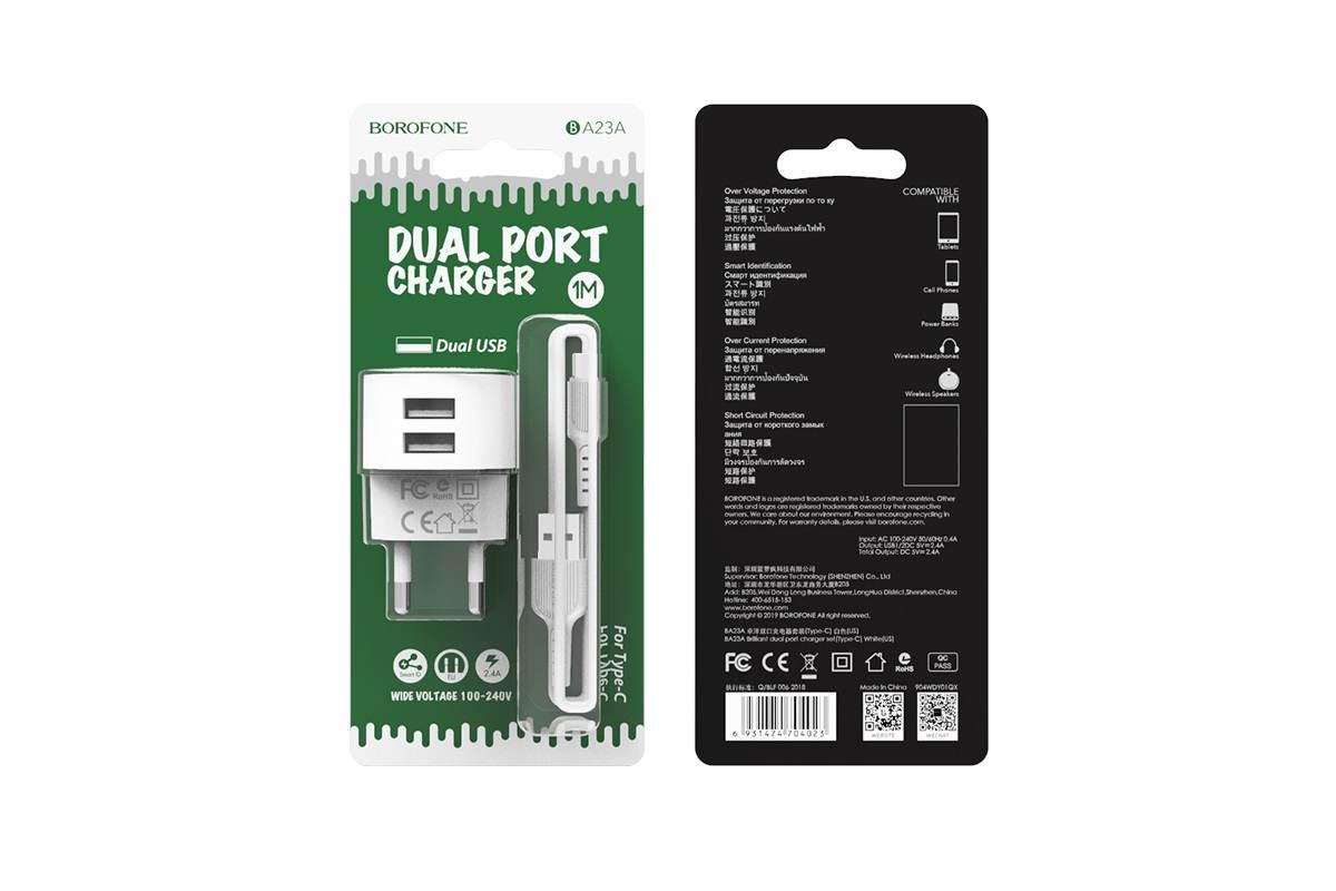 Сетевое зарядное устройство 2 USB 2400mAh + кабель iPhone 5/6/7 BOROFONE BA23A Brilliant dual port charger set