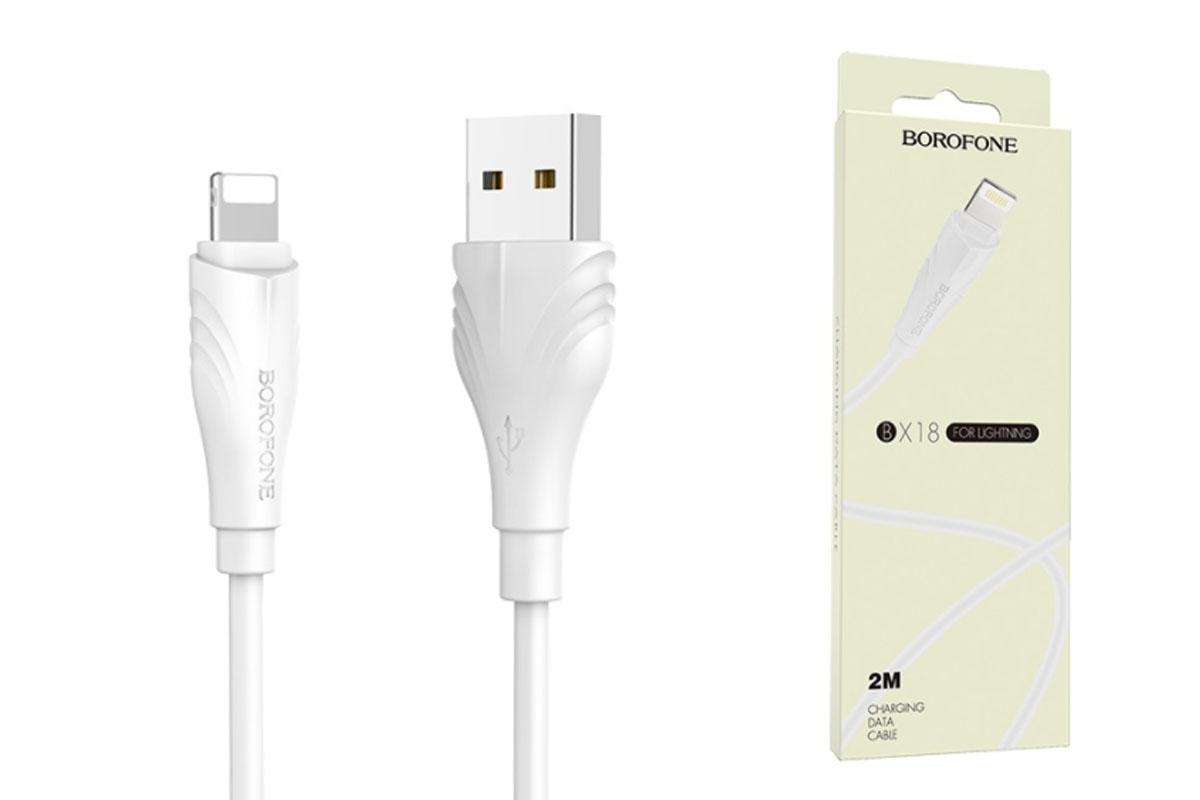 Кабель USB - Lightning BOROFONE BX18, 2,4A белый 2м