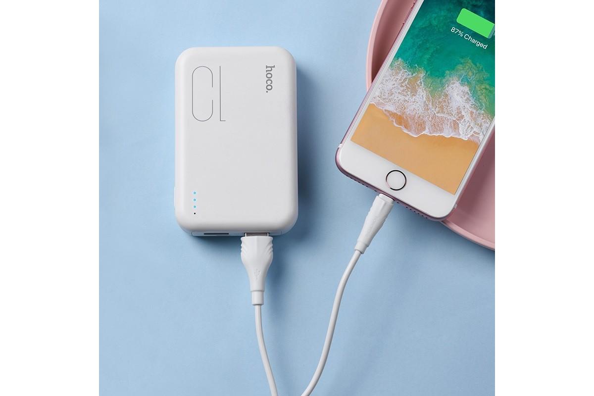 Кабель USB - Lightning BOROFONE BX18, 2,4A белый 3м