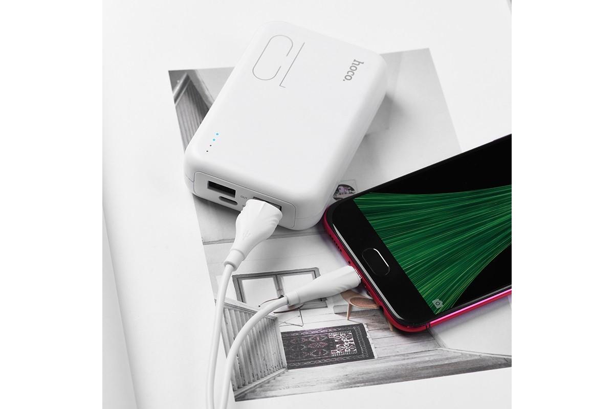 Кабель USB - MicroUSB BOROFONE BX18 1,6A белый 3м