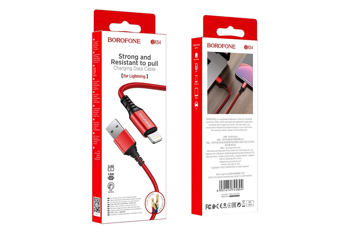 Кабель USB - Lightning BOROFONE BX54, 2,4A красный 1м (в оплетке)