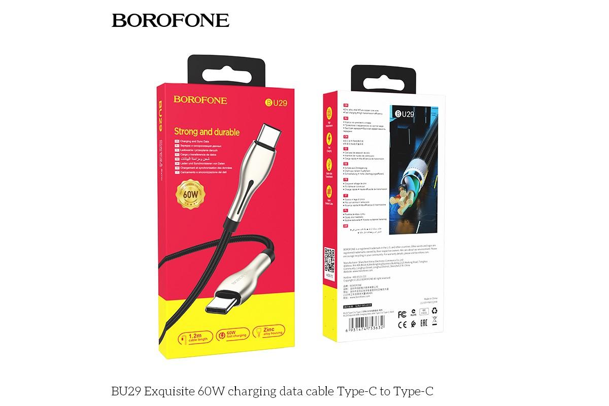 Кабель USB Type-C - USB Type-C BOROFONE BU29  PD60W белый 1м