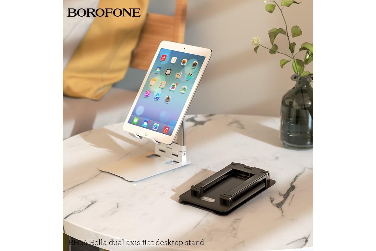 Настольный держатель для смартфона BOROFONE BH56 Bella dual axis flat desktop stand черный