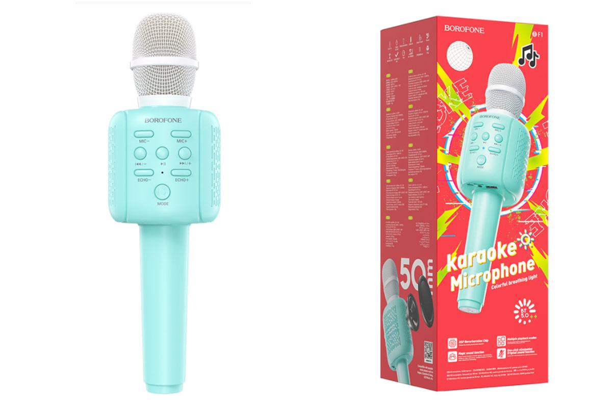 Портативная беспроводная акустика караоке BOROFONE BF1 Rhyme karaoke microphone цвет голубой