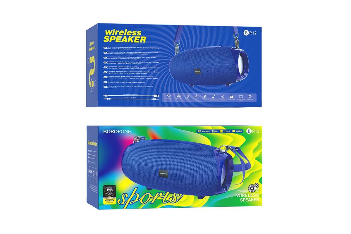 Портативная беспроводная акустика BOROFONE BR12 Amplio sports wireless speaker  цвет синий