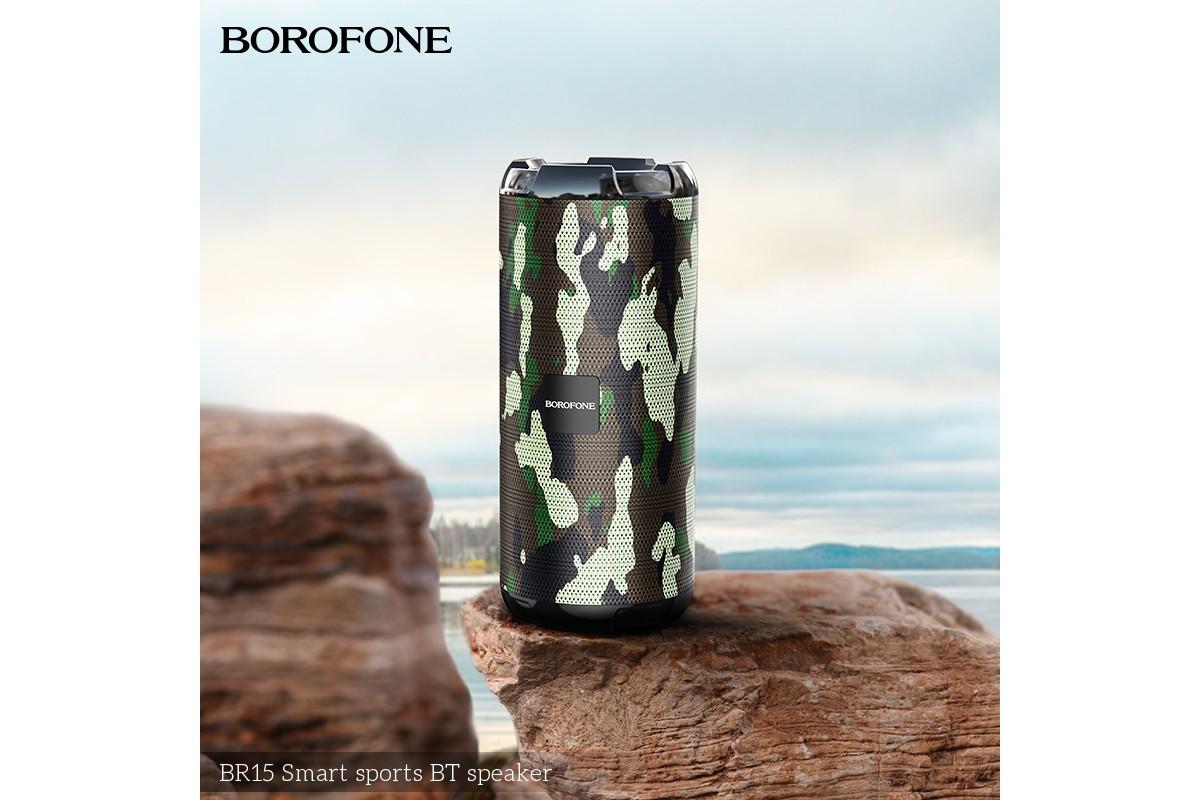 Портативная беспроводная акустика BOROFONE BR15 Smart sports BT speaker  цвет камуфляж