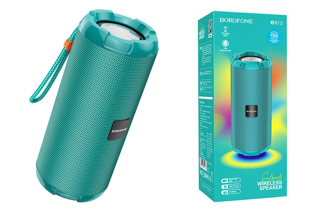 Портативная беспроводная акустика BOROFONE BR15 Smart sports BT speaker  цвет зеленый