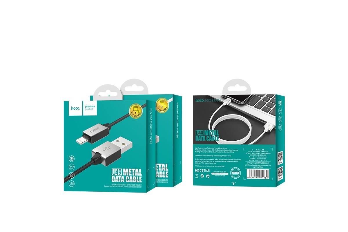 Кабель для iPhone HOCO U49 charging cable 1м белый