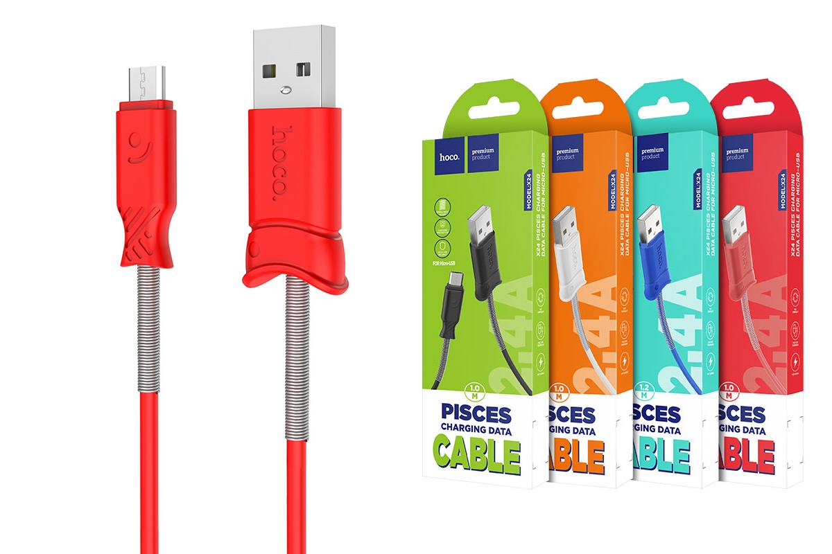 Кабель USB micro USB HOCO X24 Pisces charging data cable (красный) 1 метр