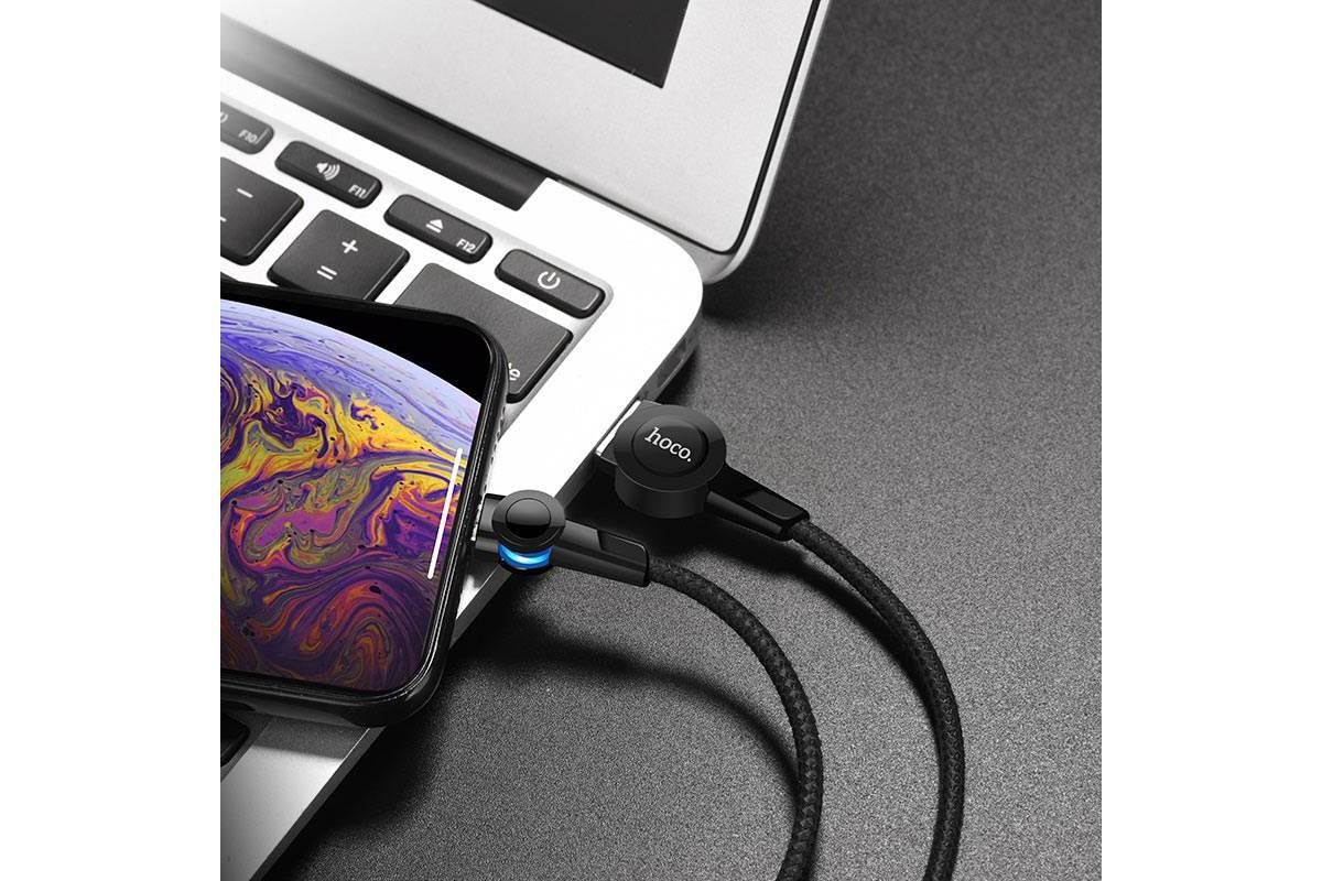 Кабель для iPhone HOCO S8 Magnetic charging data cable for Lightning 1м черный
