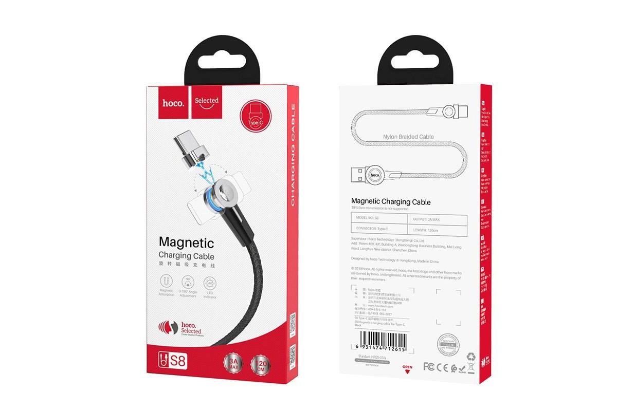 Кабель USB HOCO S8 Magnetic charging data cable for Type-C (черный) 1 метр