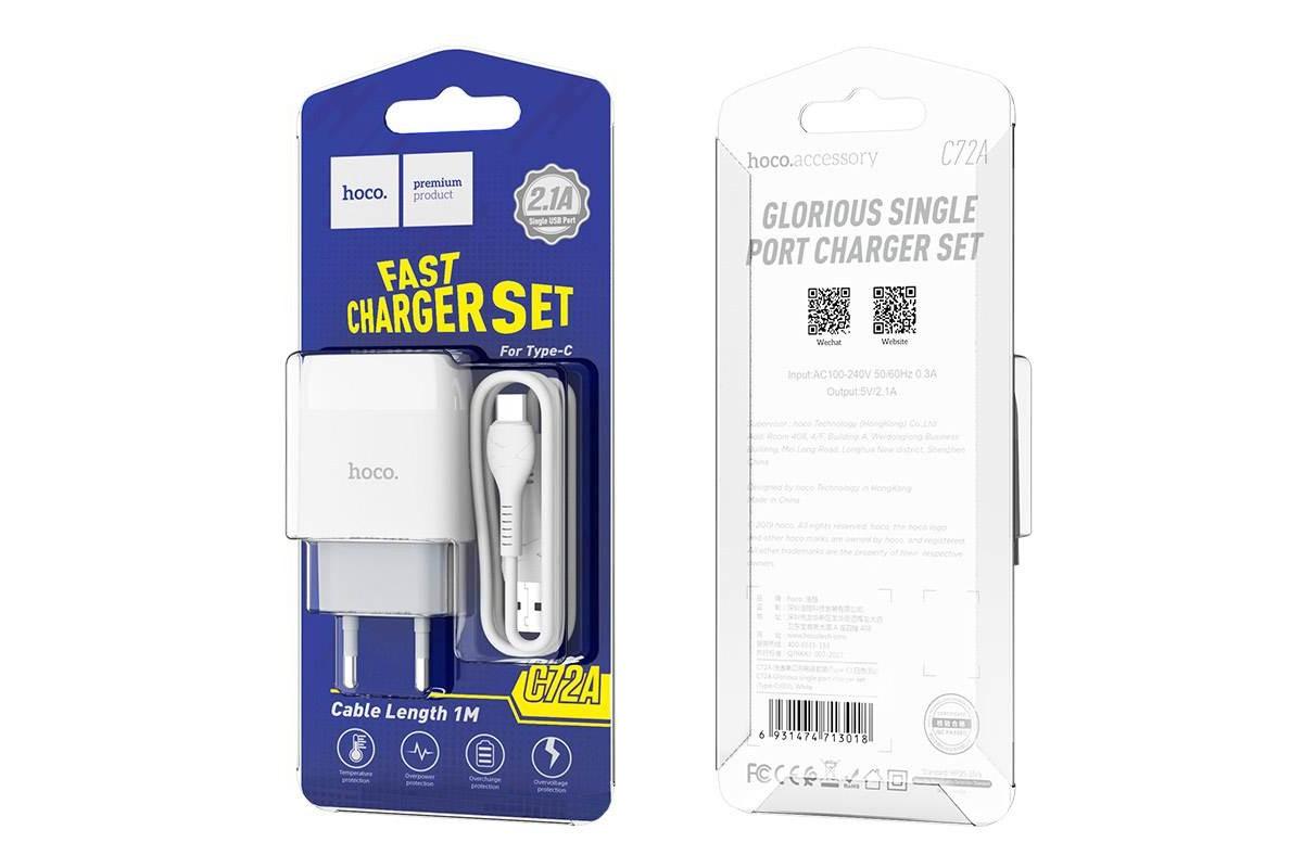 Сетевое зарядное устройство 2 USB 2400mAh + кабель iPhone 5/6/7 HOCO C72A Glorious single port charger set белый