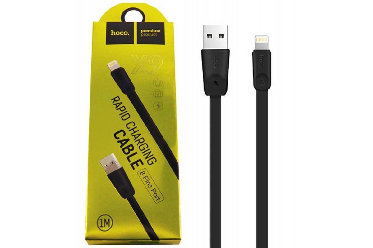 Кабель для iPhone HOCO X9  High speedi lightning cable черный 2 метра