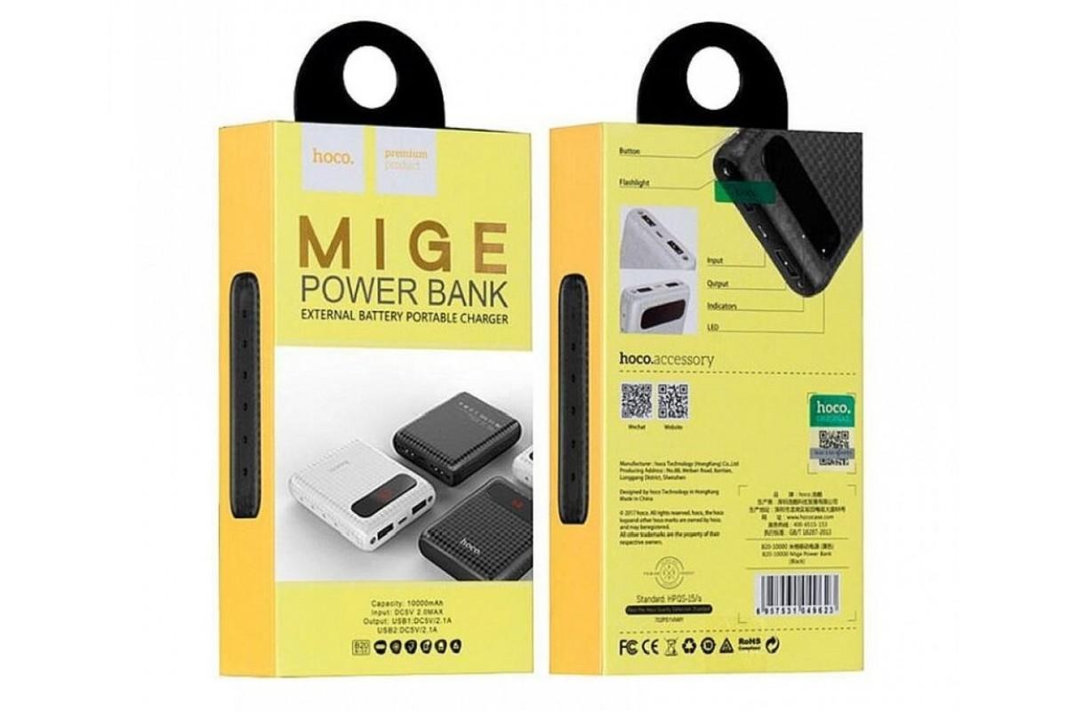 Универсальный дополнительный аккумулятор HOCO  Mige Power Bank 10000 mAh  белый