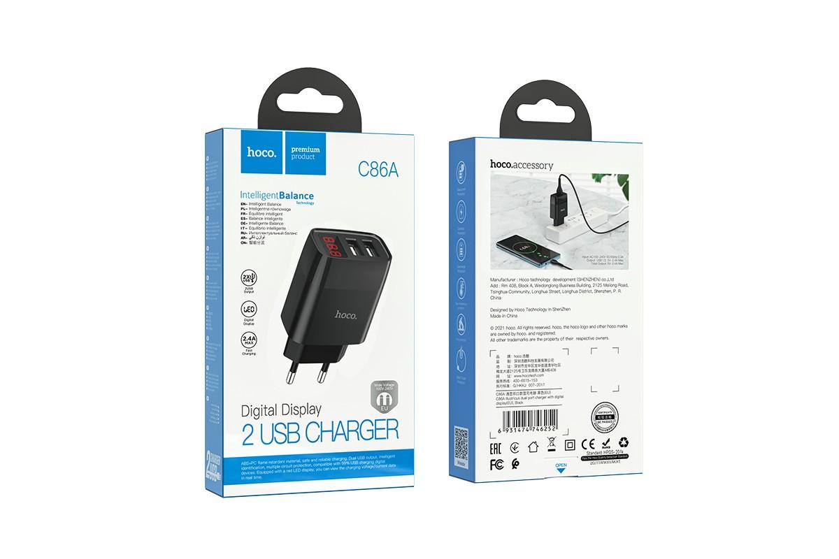 Сетевое зарядное устройство 2 USB 2400mAh  HOCO C86A Illustrious dual port charger черный