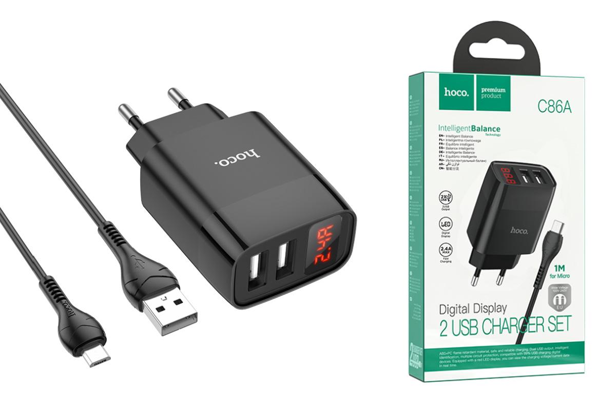 Сетевое зарядное устройство 2 USB 2400 mAh + кабель micro USB HOCO C86A Illustrious dual port черный