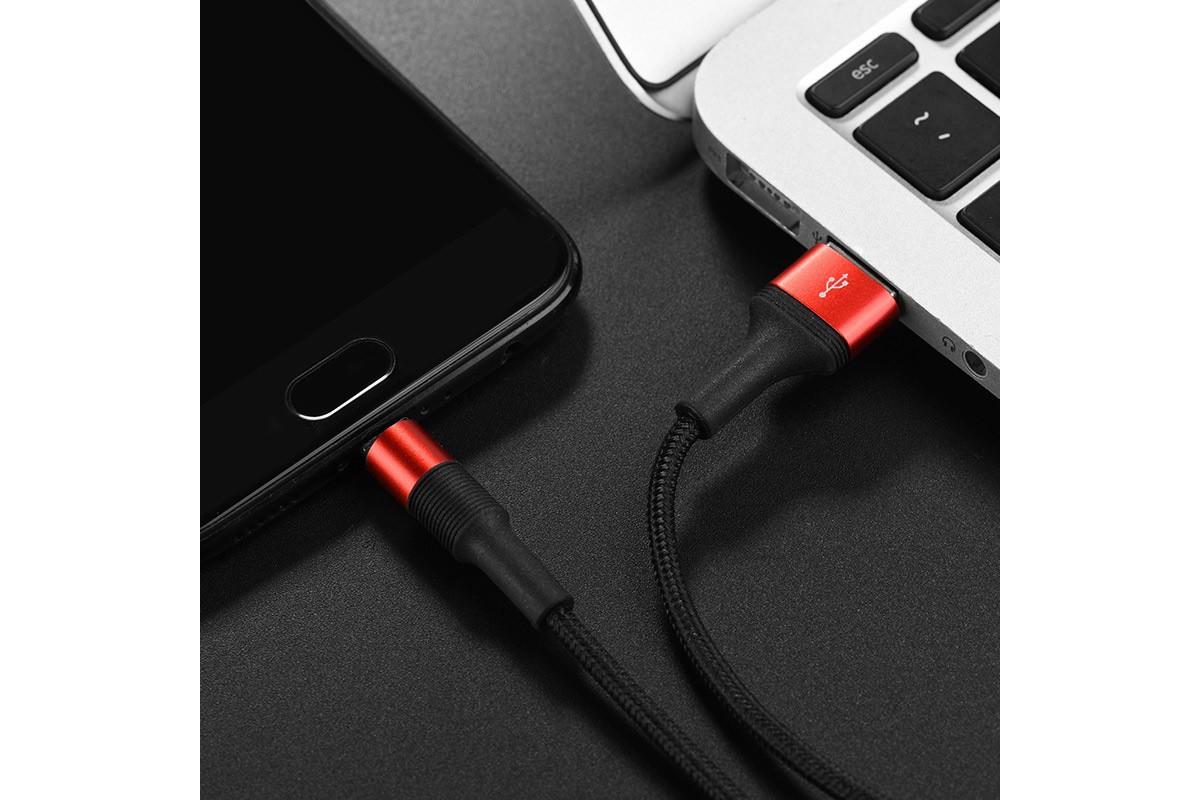 Кабель USB micro USB BOROFONE BX21 Outstanding charging data cable (красный) 1 метр