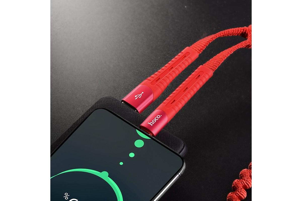 Кабель USB HOCO U78 Cotton treasure elastic charging data cable for Type-C (красный) 1 метр