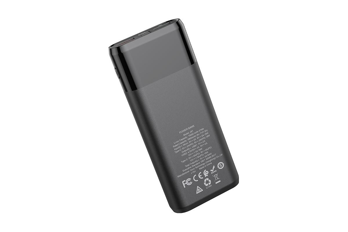 Универсальный дополнительный аккумулятор HOCO  J61 Companion fully mobile power bank(10000mAh) черный