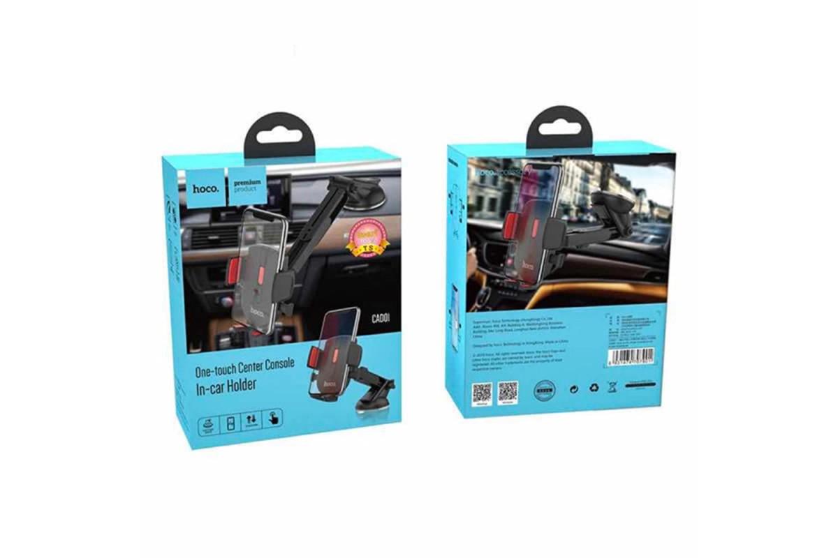 Держатель авто HOCO CAD01 Easy-Lockcar mounth phone  in-car holder черно-красный