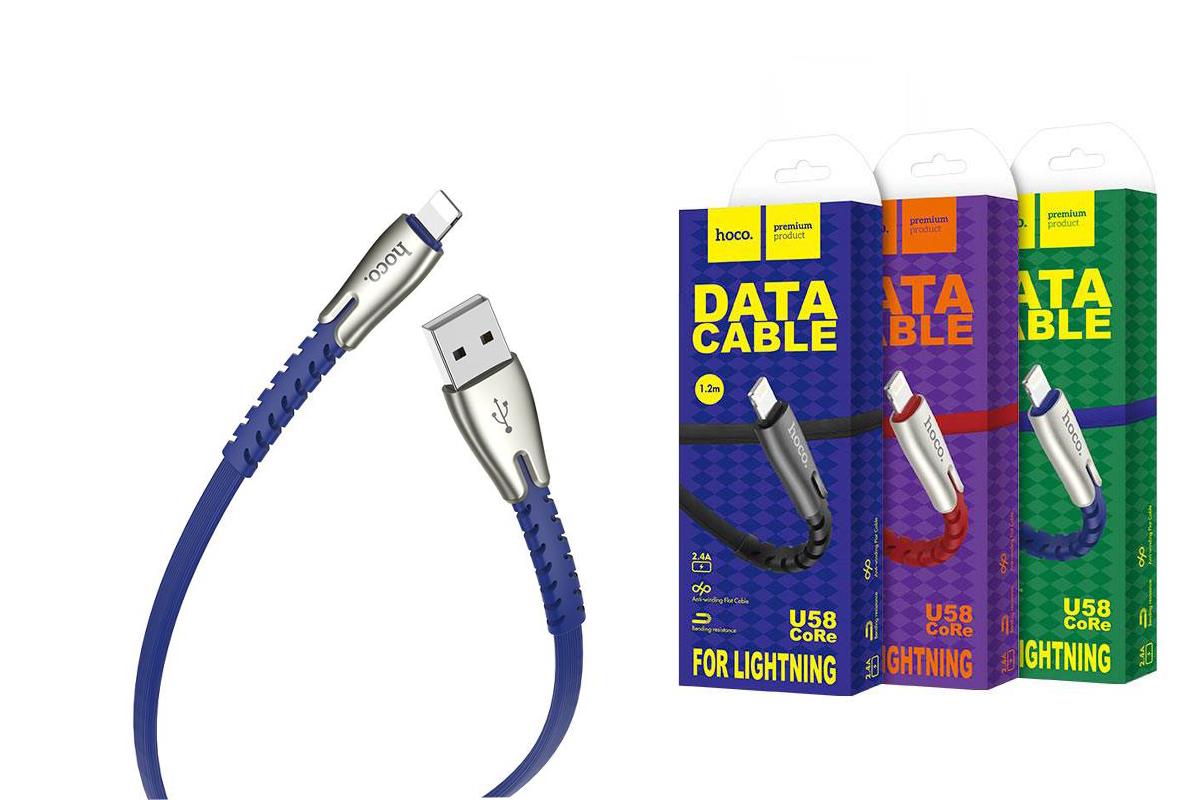 Кабель для iPhone HOCO U58 Core charging data cable for Lightning 1м синий