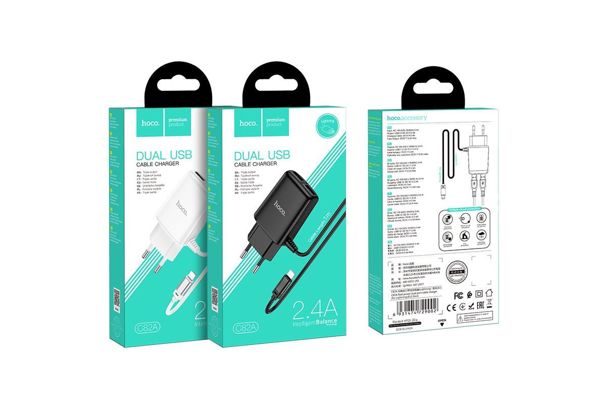 Сетевое зарядное устройство USB 2400mAh + кабель iPhone 5/6/7 HOCO C82A Real power dual port белый  белый