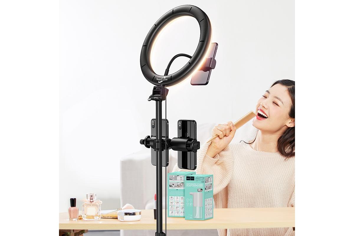 Кольцевая лампа настольная HOCO LV-02 для фото и видеосъемки