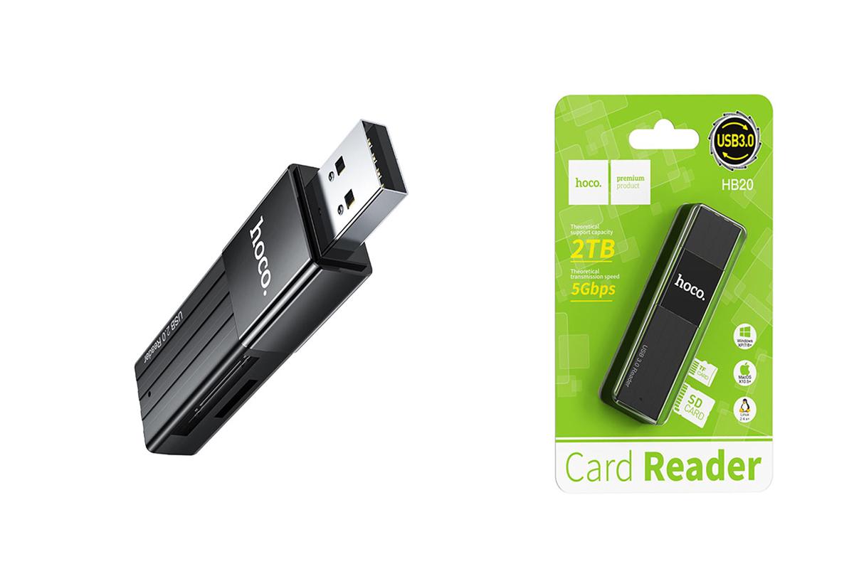 Card-Reader  HOCO HB20  SD/microSD USB 3.0 черный