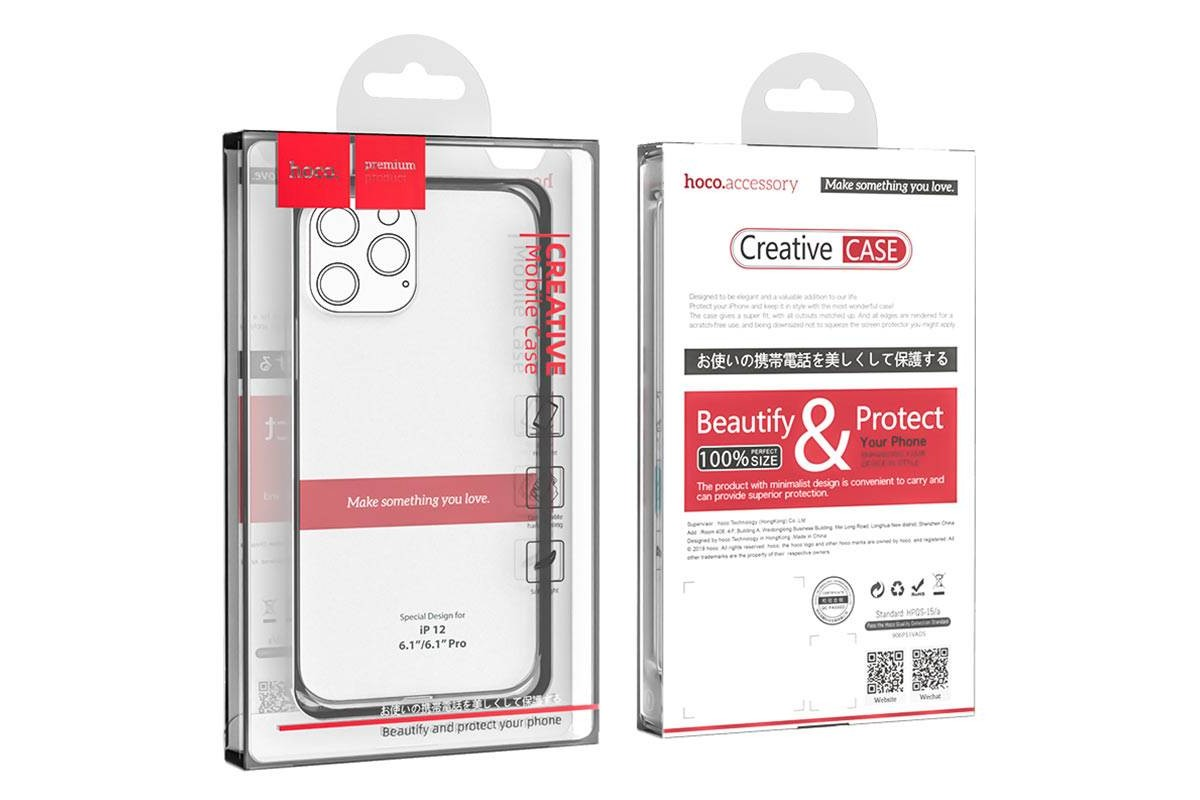 Чехол силиконовый iPhone 12 (6,1) HOCO Light series TPU Case тонкий прозрачный