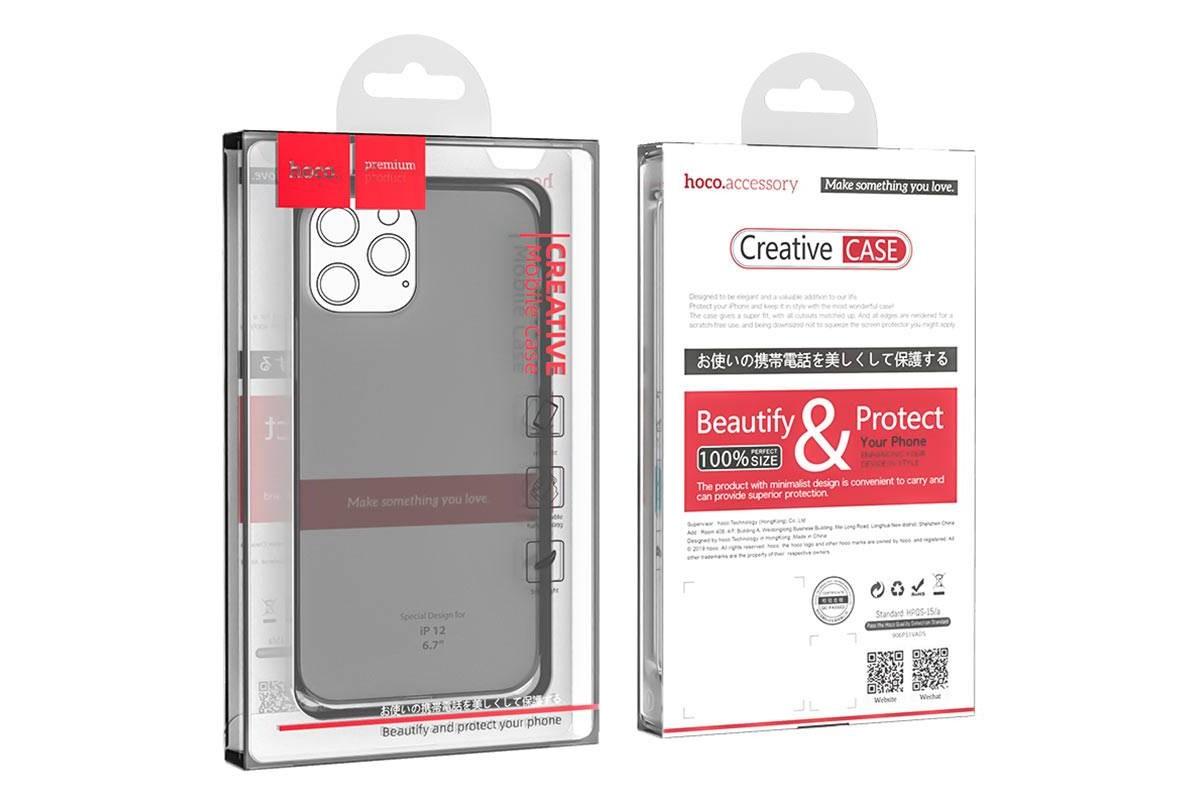 Чехол силиконовый iPhone 12 (6,7) HOCO Light series TPU Case тонкий тонированный