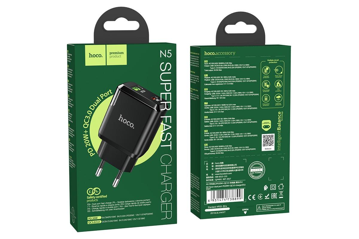 Сетевое зарядное устройство USB + USB-C HOCO N5 Favor dual PD 20W черный (для iPhone 11-12 серий)