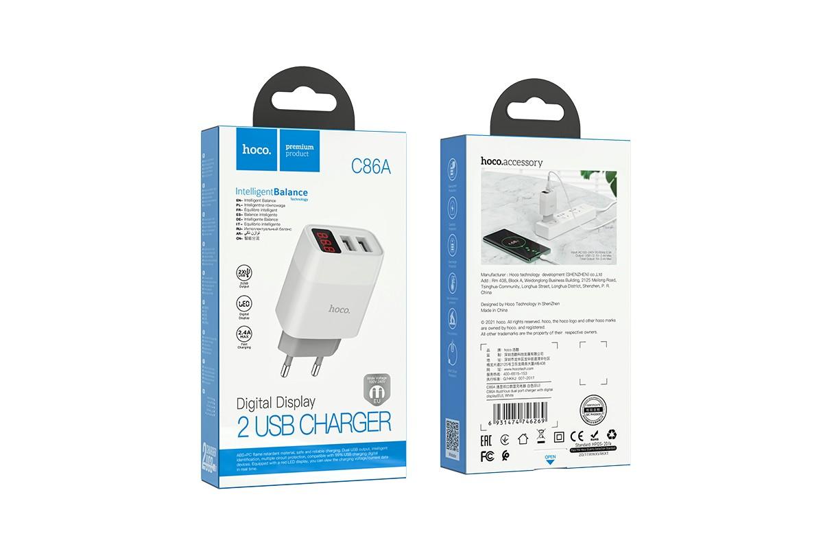 Сетевое зарядное устройство 2 USB 2400mAh  HOCO C86A Illustrious dual port charger белый