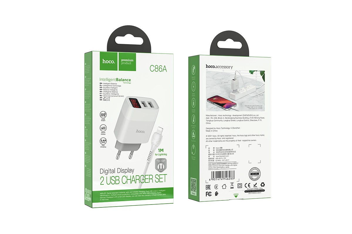Сетевое зарядное устройство 2 USB 2400mAh +  iPhone 5/6/7 HOCO С86A Illustrious белый
