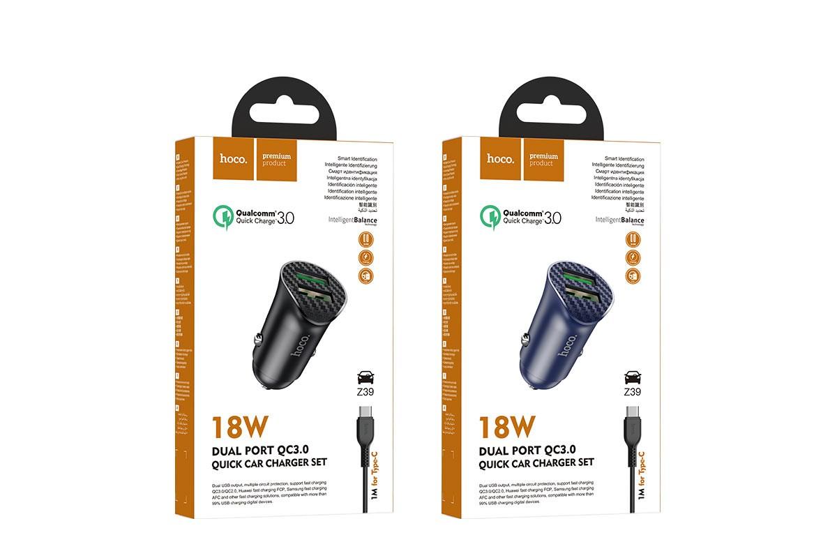 Автомобильное зарядное устройство 2USB 2400mAh HOCO Z39 Farsighted dual port QC3.0 car charger set (Type-C) черный