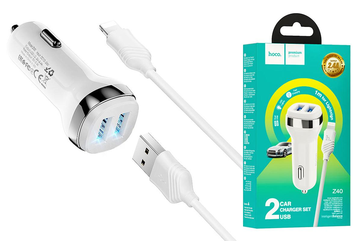 Автомобильное зарядное устройство 2USB HOCO Z40 + кабель Lightning белый