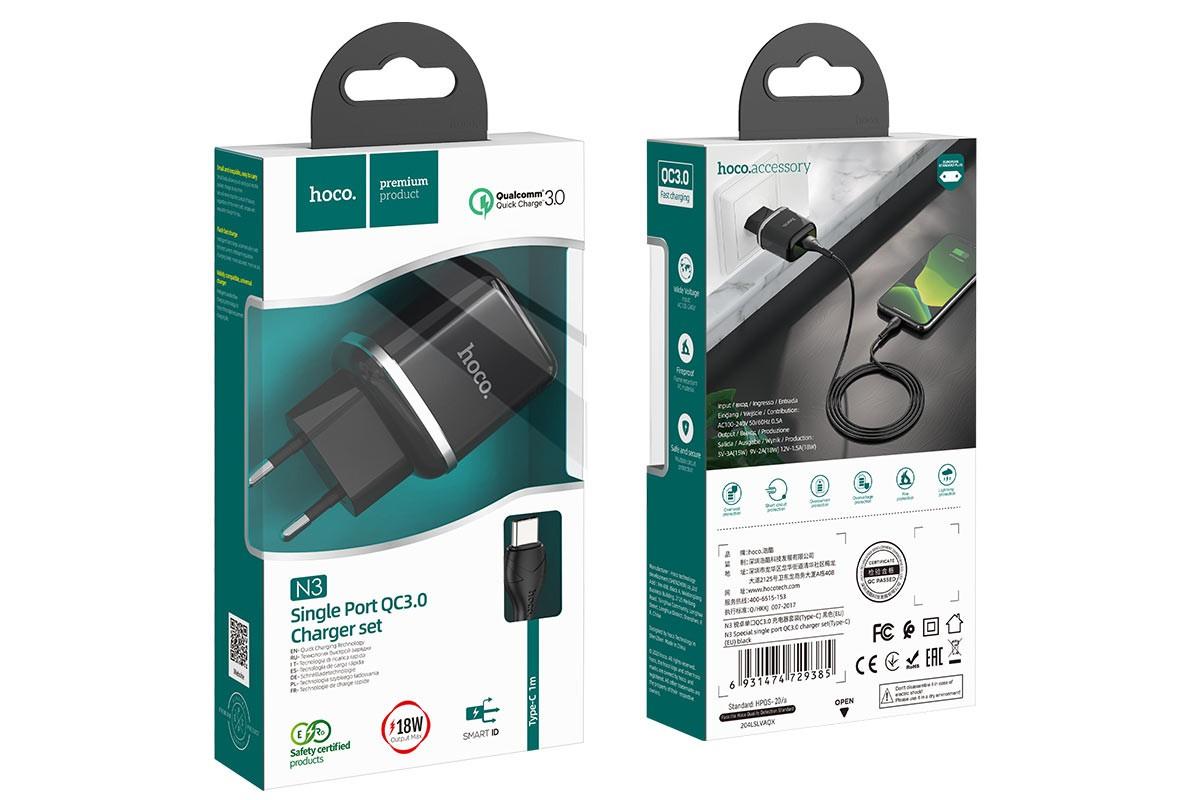 Сетевое зарядное устройство USB + кабель Type-C HOCO N3 Special stngle port QC 3.0 charger черный