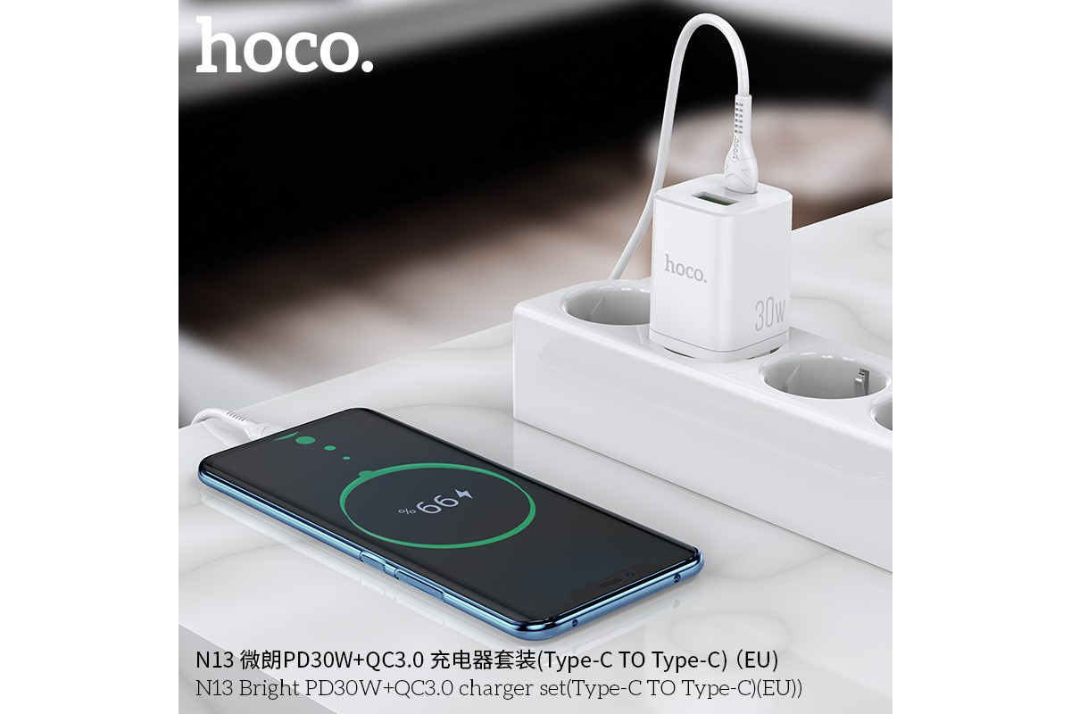 Сетевое зарядное устройство USB + кабель Type-C HOCO N13 Bright PD30W+ QC 3.0 charger белый