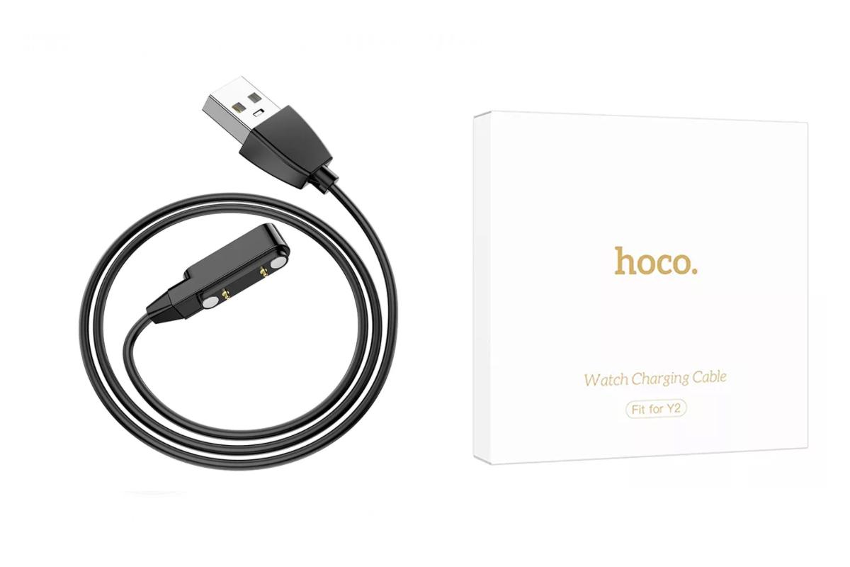Зарядный кабель для смарт часов HOCO Y2