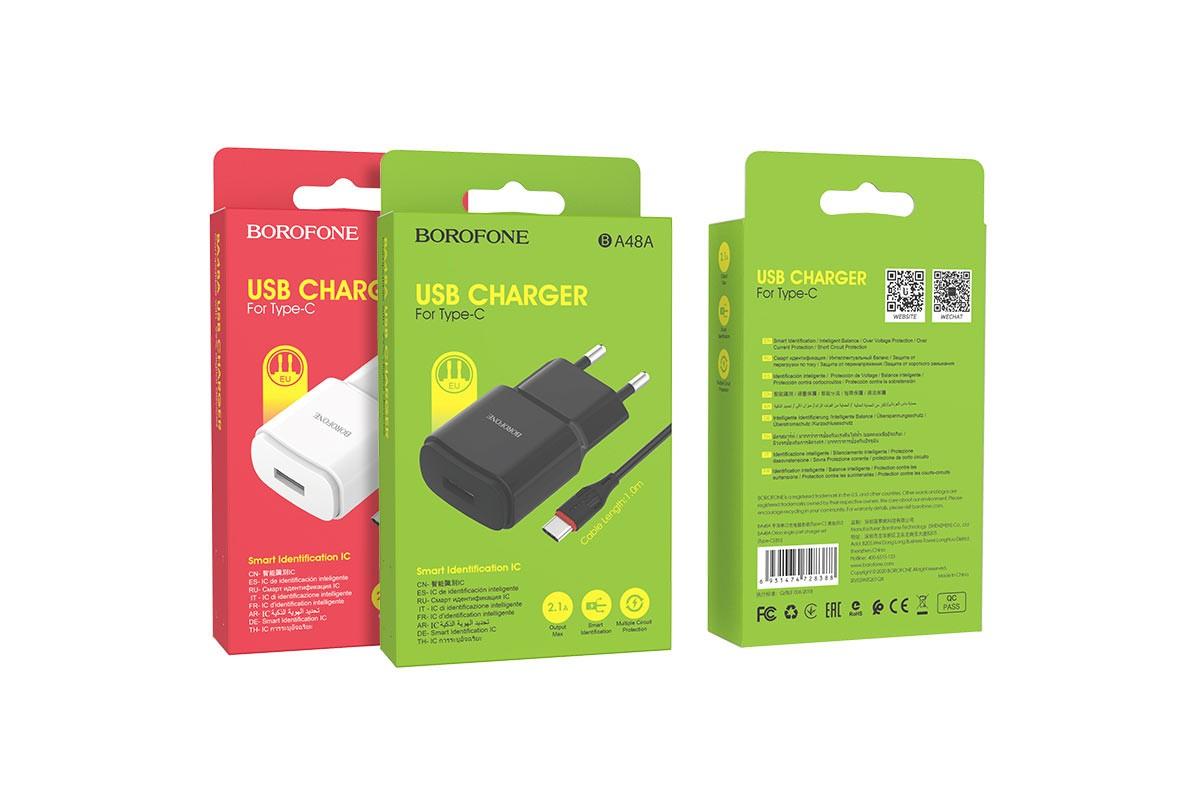 СЗУ USB + кабель Type-C BOROFONE BA48A Orion single port charger set 2100 mAh черный