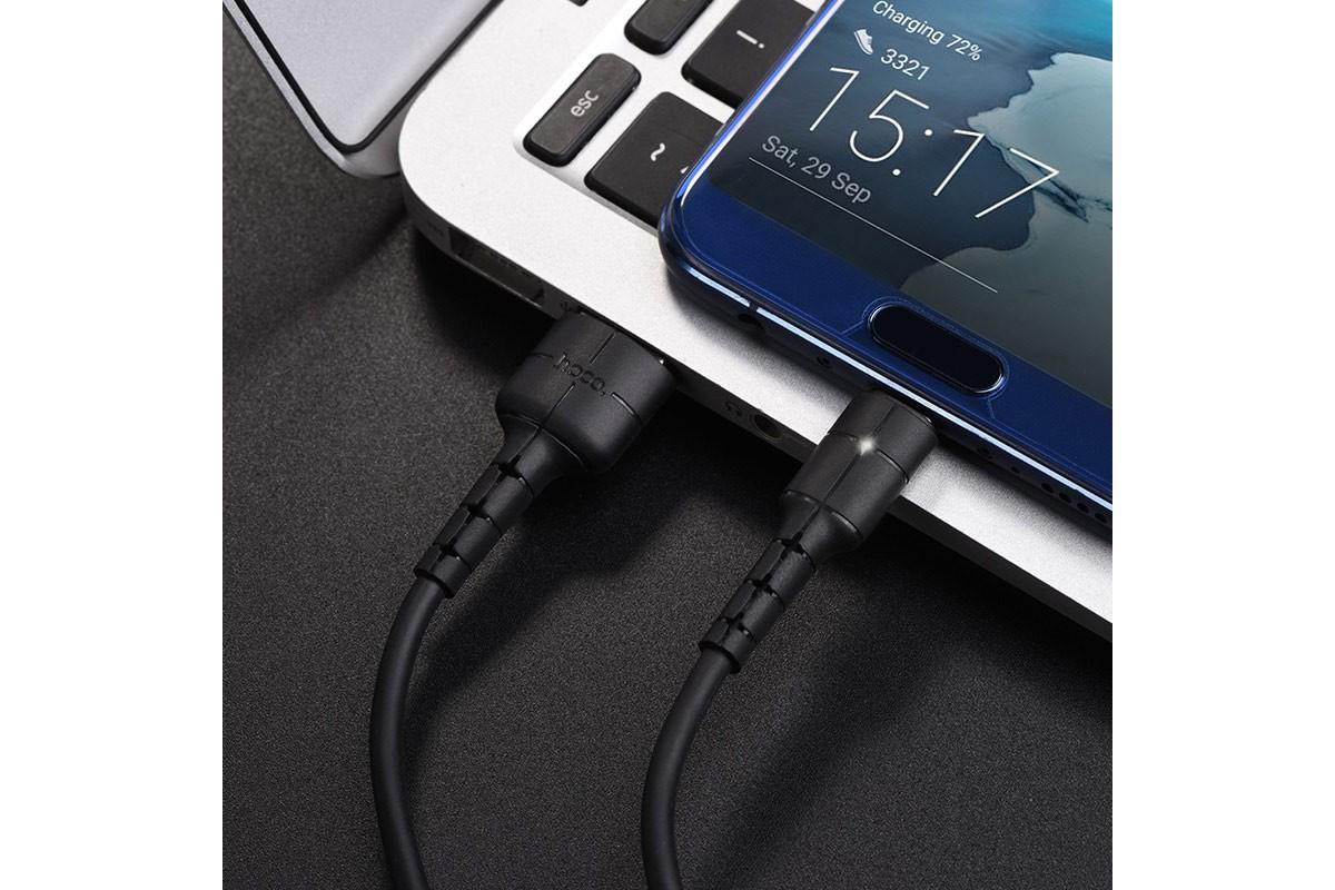 Кабель USB HOCO X30 Star charging data cable for Type-C (черный) 1 метр
