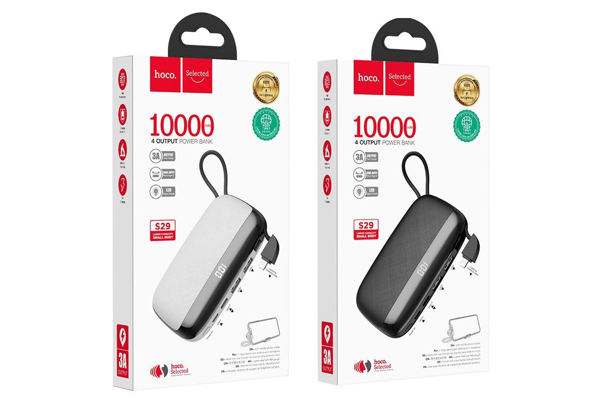 Универсальный дополнительный аккумулятор HOCO S29 Numble  mobile power bank for Type-C(10000mAh) черный