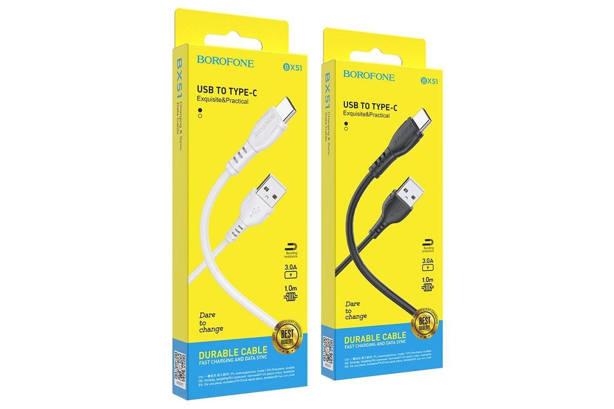 Кабель USB BOROFONE BX51 Triumph charging data cable for Type-C (черный) 1 метр