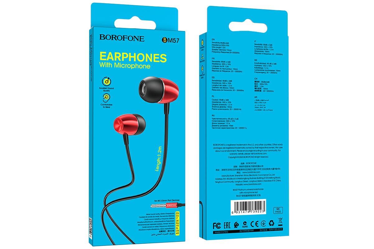 Наушники BOROFONE BM57 Platinum Universal earphones  with microphone3.5мм цвет красная