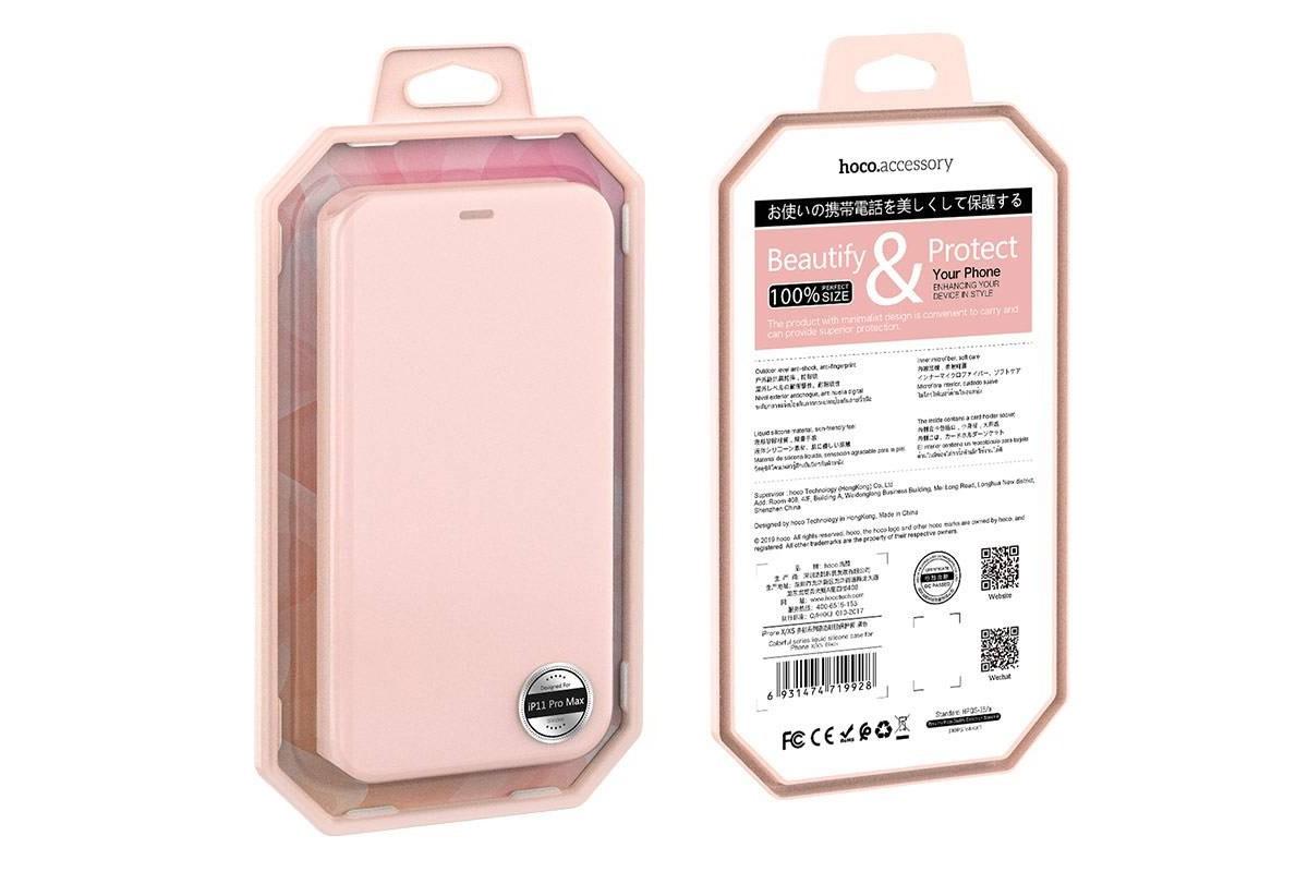 Чехол-книжка HOCO iPhone 11 Pro Max (6.5) розовая