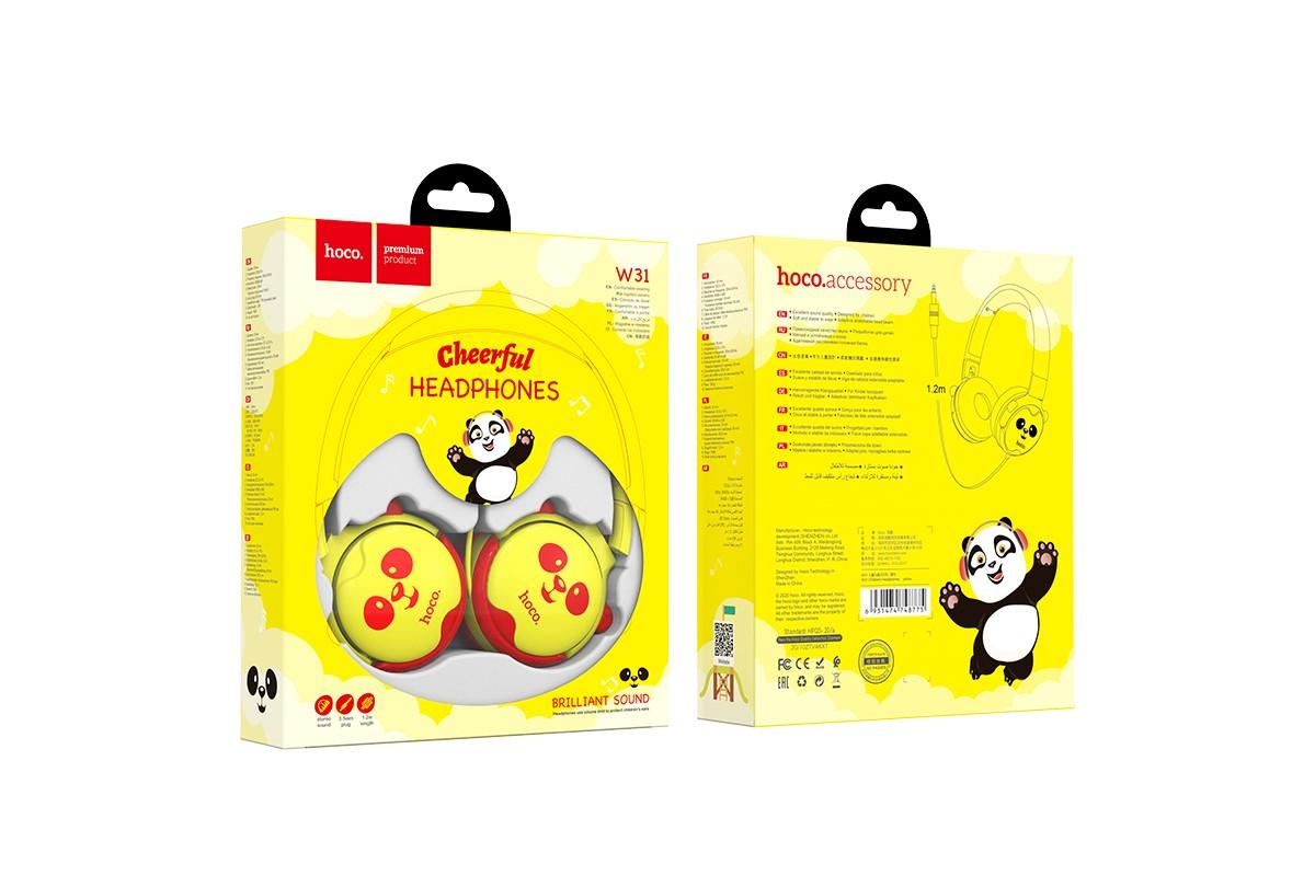 Внешние наушники HOCO W31 Childrens headphones желтые (панда)