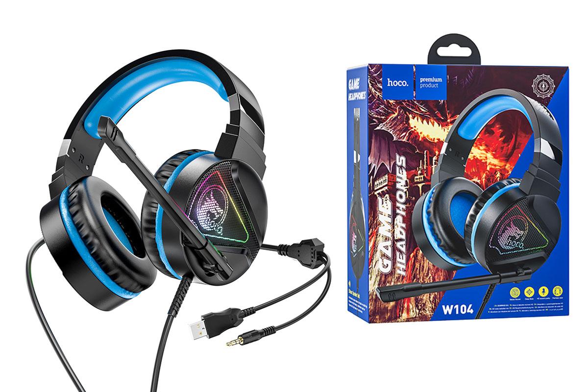 Наушники игровые HOCO W104 Drift gaming headphones черно синие