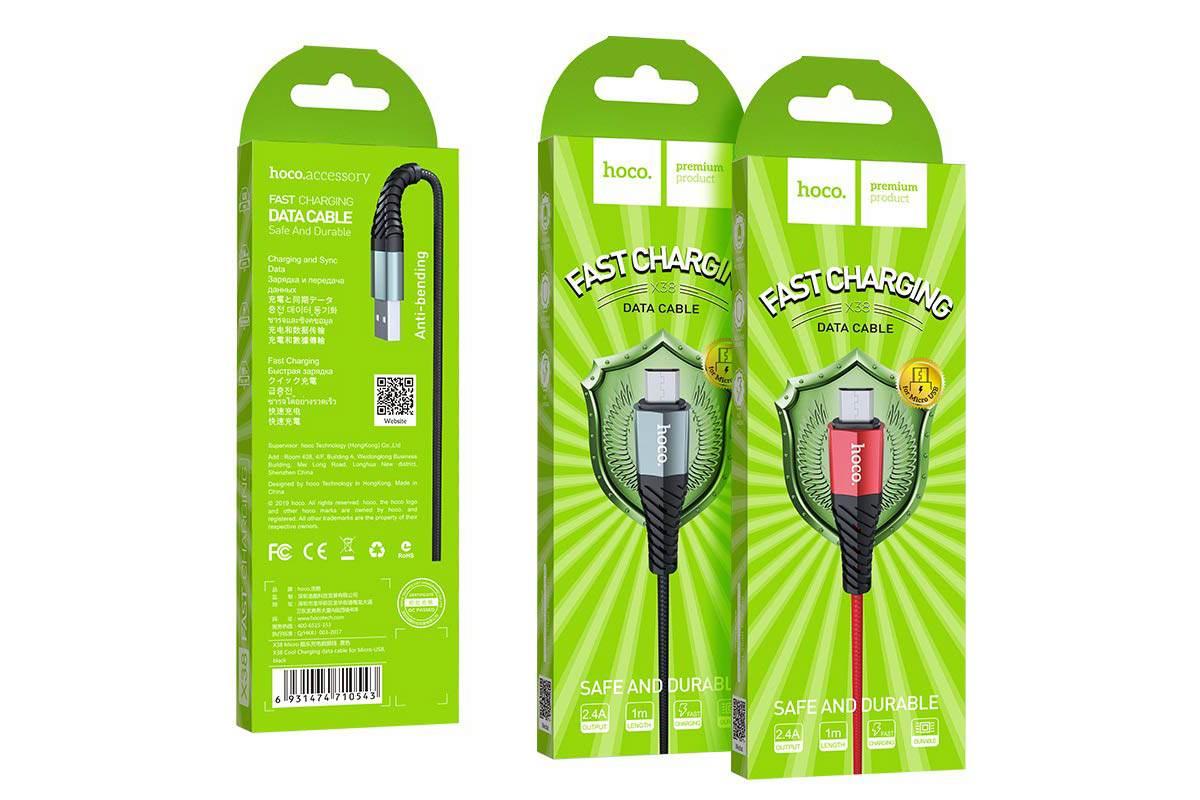 Кабель USB micro USB HOCO X38 Cool Charging data cable for Micro 1 метр красный