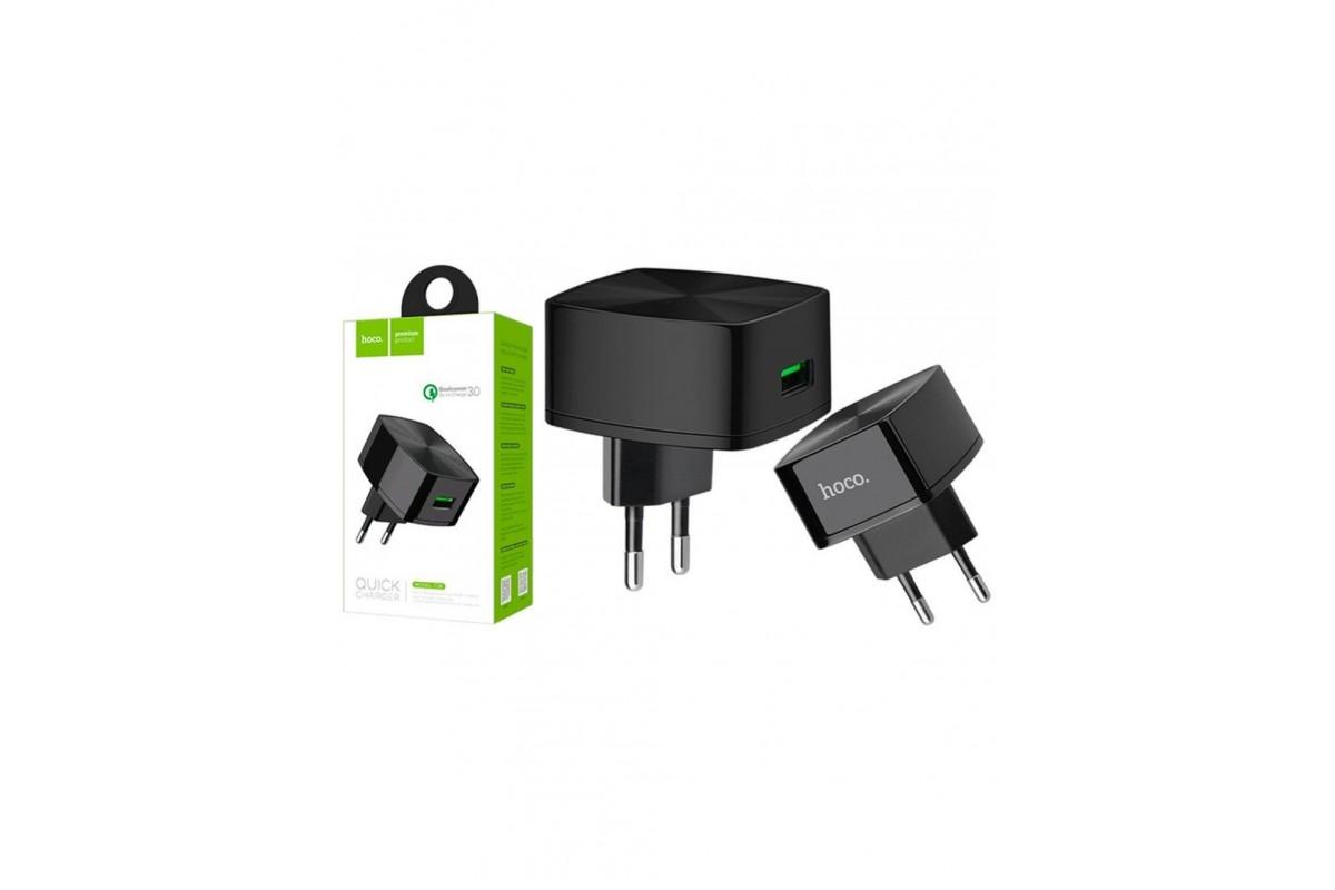 Сетевое зарядное устройство USB 2400mAh  HOCO C70A Cutting-edge single port QC3.0 charger черный